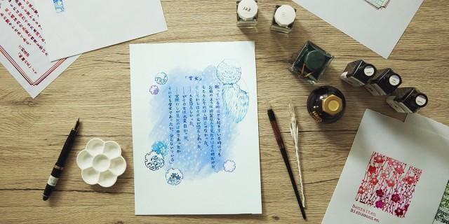 """インク×文学×イラストで開けた新しい世界。""""インク沼""""で自分らしく輝く、インクアーティスト・ハコペンさんの「ゆる書写」アートワーク"""