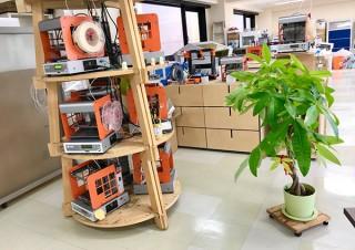 3Dプリンタやレーザーカッターでものづくりを楽しめる「いいオフィス蒲田 by おおたfab」