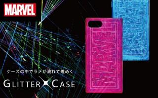 PGA、シルバーラメが入ったMARVELデザインのiPhoneケースを発売