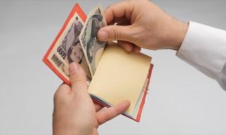 コピー用紙をメモ帳としてセットできる! コンパクト財布「本革メモウォレット」