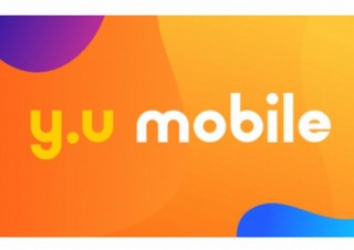 ギガを使わなかったら全部持ち越し、100GBまで貯められる新MVNO「y.u mobile」