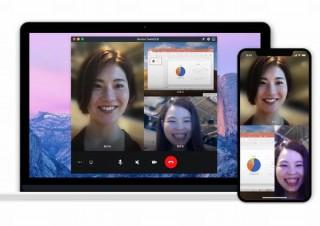 LINE、グループビデオ中にパソコン画面を共有できる「画面シェア」搭載