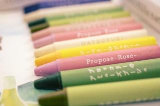 北海道のワイナリーが作ったやさしいクレヨン「NIKI Hills natural crayon」