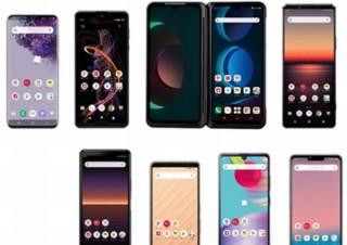 ドコモ、5G対応スマホ7モデル発表。AQUOSやXperia、Galaxyなど