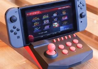 Nintendo Switchをアーケード感覚で楽しめる「充電スタンド兼コントローラー」発売