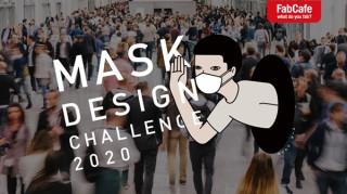 """""""未来を変えるマスクデザイン""""のアイデアを募集する「Mask Design Challenge 2020」"""