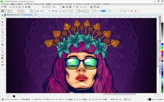 ソースネクスト、コーレル社のデザインソフト「CorelDRAW Graphics Suite 2020」を発売