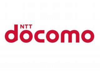 ドコモ、東京都からの外出自粛要請を受けて都内ドコモショップの営業時間短縮