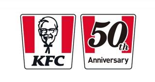 ケンタッキーフライドチキンが「50周年記念ロゴ」を公開