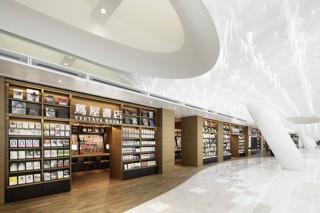 羽田空港第2ターミナルの4FにBOOK & CAFEを主軸とした「羽田空港 蔦屋書店」がオープン