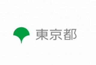 東京都、テレワーク導入を検討している企業にテレワーク機器一式を貸与と発表