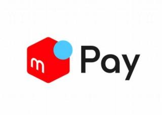 ファミリーマート、3月31日からスマホ決済「メルペイ」「pring」に対応へ