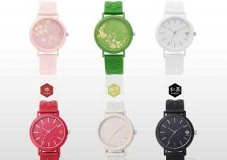 和の香りがする腕時計「KAORU」。桜、抹茶、檜(ひのき)、柚子など