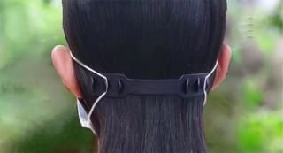 マスク着用時の耳の痛みから解放する「マスクサポーター」