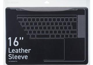 エレコム 、MacBook Pro 16インチに最適なレザースリーブケース「BM-IBSVM1916シリーズ」を発売