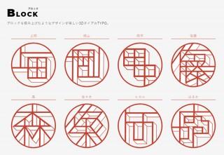 図形と文字が融合したタイポグラフィはんこ「TYPO」に、浮き出る3Dタイプ「TYPO 3D」が登場