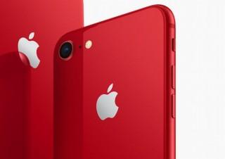 廉価版iPhoneの名称は「SE 2020ver」!? 今日、明日にも発表でカラーは赤、白、黒か