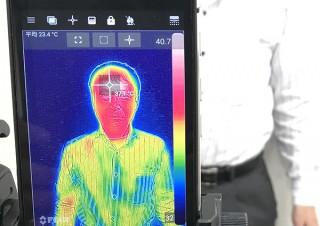 体表面温度を測定できるSIMフリースマホ「CAT S61」