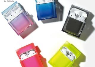四角いフォルムと透明感が美しいAirPodsケース「COCKTAIL(カクテル)」&「neon(ネオン)」