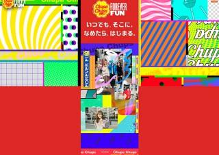 【DESIGN DIGEST】Webサイト『Chupa Chups FOREVER FUN』、CDジャケット『つらなってODORIVA/ましのみ』(2020.4.9)