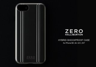 UNiCASE、ZERO HALLIBURTONとコラボしたiPhone SE対応ケースを発売