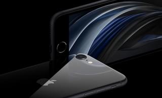 「シン・iPhone SE」と呼びたい2020年モデルの訴求ポイント【大谷和利のテクノロジーコラム】