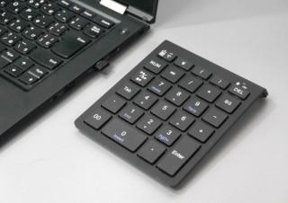 1列多めのキーが快適、ノートPCで数字入力が効率的に行えるワイヤレステンキー