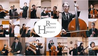 京都フィルハーモニーが志村けんさんの「東村山音頭」をリモート演奏。動画公開へ