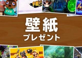 任天堂、新たに「マリオカート」や「ルイージマンション」などの壁紙を無料公開