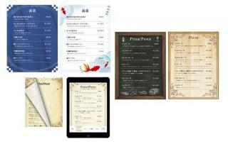 OR、手軽に電子メニューを作れる飲食店向けのiOSアプリ「ガチャレジ」をリリース