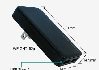 厚さ1.5cm! コンパクトで出っ張らないUSB充電器2機種発売