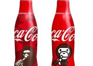 コカ・コーラ、A BATHING APE®とコラボしたスリムボトルを発売
