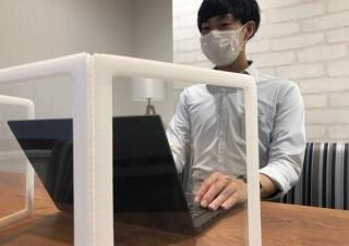 気軽に持ち運びできる飛沫飛散対策アイテム「モバイルパーテーション」発売