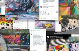 フォルクスワーゲン、「新虎ヴィレッジ」でのグラフィティアートまとめ動画を公開