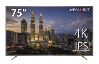 JAPANNEXT、IPSパネルを採用した75型4Kディスプレイを発売