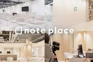 note、オンライン配信設備やキッチンが完備されたイベント空間「note place」発表