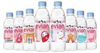 エビアン®日本上陸35年を記念したデザインボトル8種が登場