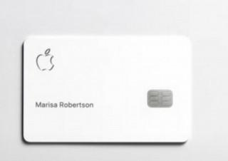 Apple、iPadやMac、AirPodsを無利息で買える「Apple Card支払いプラン」を計画中