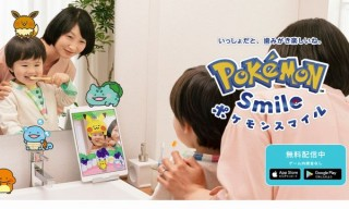 ポケモン、「スマホアプリ・パズルゲーム・スナップ新作」の3作を一気に発表