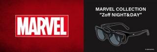 Zoff、MARVEL作品モチーフのメガネとサングラスで2Way仕様のアイウェアを発売