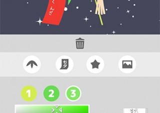 ミットランドストーリー、無料アプリ「笹と短冊の七夕イラストメーカー」をリリース