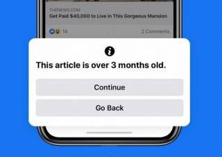 Facebookが古い記事のシェアに「ちょっと待って」機能を追加