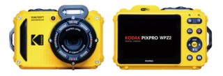 コダック、水深15mまでの水圧や高さ2mまでの落下に耐えられる「スポーツカメラ」を発売