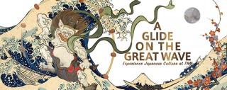 東京国立博物館で日本文化の魅力を体感できる4K映像コンテンツの無料上映がスタート