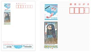 ふち無しはがき印刷本舗が切手下にアマビエの版画を印刷した暑中見舞いはがきの取り扱いを開始