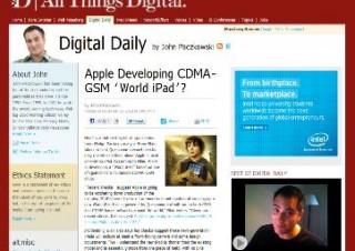 次期iPadはCDMAにも対応しカメラ内蔵のユニボディで登場か?
