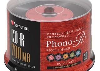 アイ・オー・データ機器、レトロなレコード風のデザインのCD-R「Phono-R」を発売