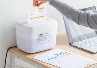 サンワサプライ、コンパクトサイズの卓上電動シュレッダーを発売