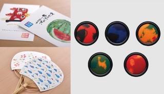 シヤチハタ、日本らしさがテーマの複数色を交ぜた朱肉「わたしのいろ」をテスト販売