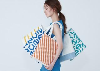 六角形のピースをパズルのように組み合わせて作るバッグ。「YUKIZNA&YOU」より